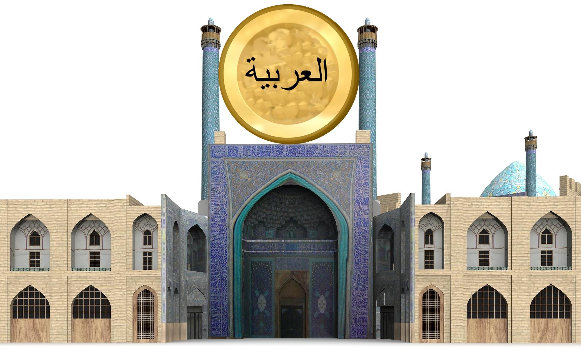 Coinmixed logo